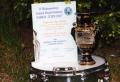 25.05.2001 - Internationales Musikfestival in Polen